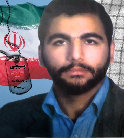 شهید ذوالعلاء